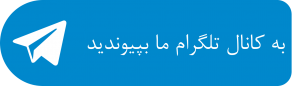 بنر تلگرام فیزیوتراپی
